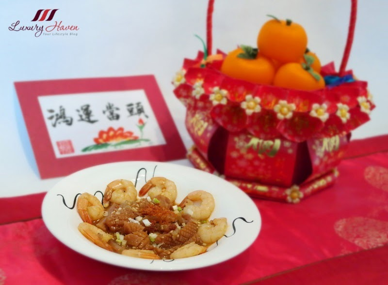 chinese new year spicy shrimp floss seafood recipe