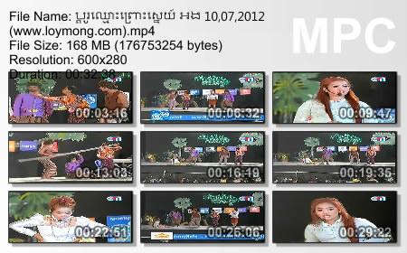 CTN Comedy - Phdo Chhmours Prous Sne (10.07.2012)
