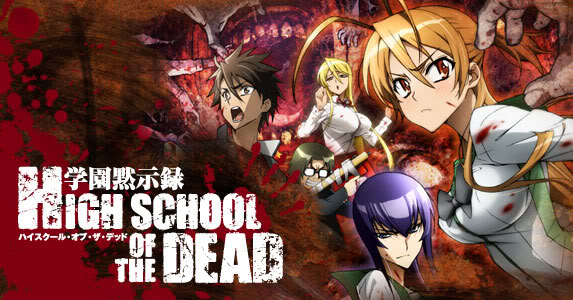 HighSchool+Of+The+Dead+dublado+para+download - HighSchool Of The Dead #5 Legendado em portugues