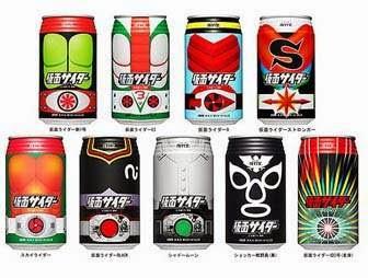 Soft Drink Unik Dengan Desain Kamen Rider