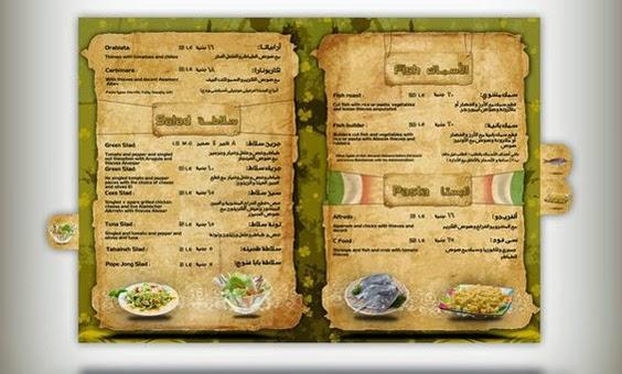 Tecnologia dise o 20 excelentes dise os de men de for Disenos de menus para restaurantes