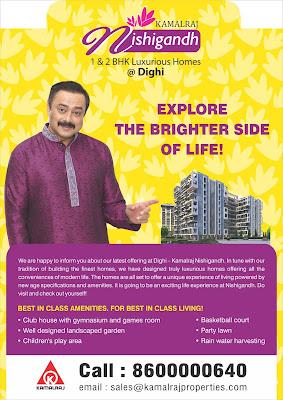 flats in dighi by kamalraj properties