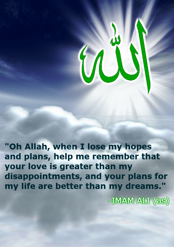Oh Allah, when I lose my hopes and plans, help me remember that your love is greater than my disappointments, and your plans for my life are better than my dreams.