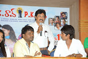 Ak Rao Pk Rao Movie Press Meet Photos Gallery-thumbnail-5