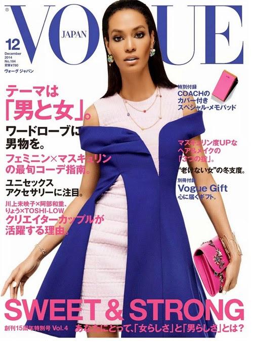 Joan Smalls for Vogue Japan December 2014