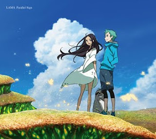 Eureka Seven AO Insert Song Album - Parallel Sign