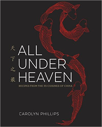 Preorder ALL UNDER HEAVEN