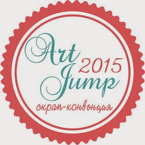 Art Jump 2015