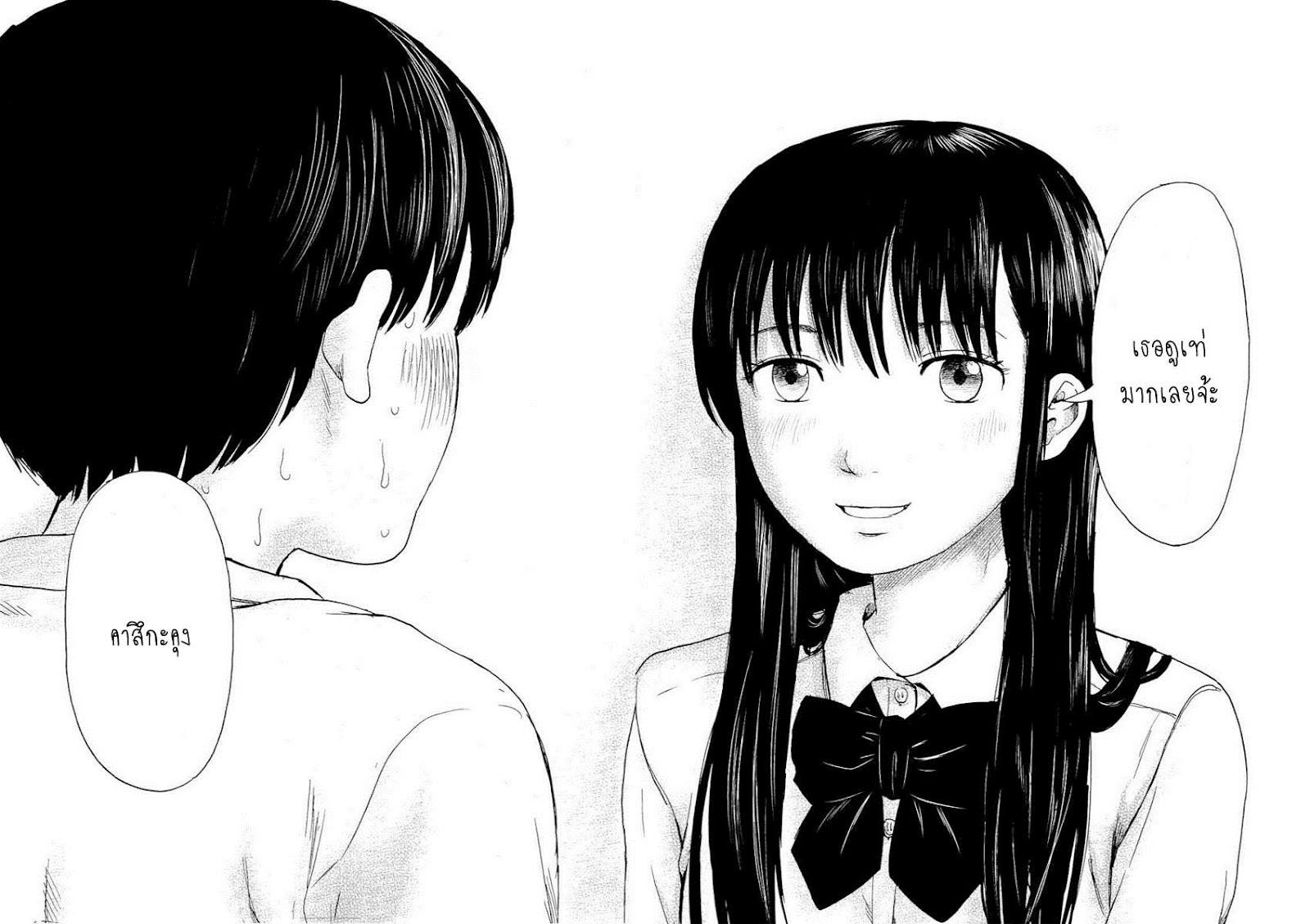 อ่านการ์ตูน Aku no Hana 04 ภาพที่ 28