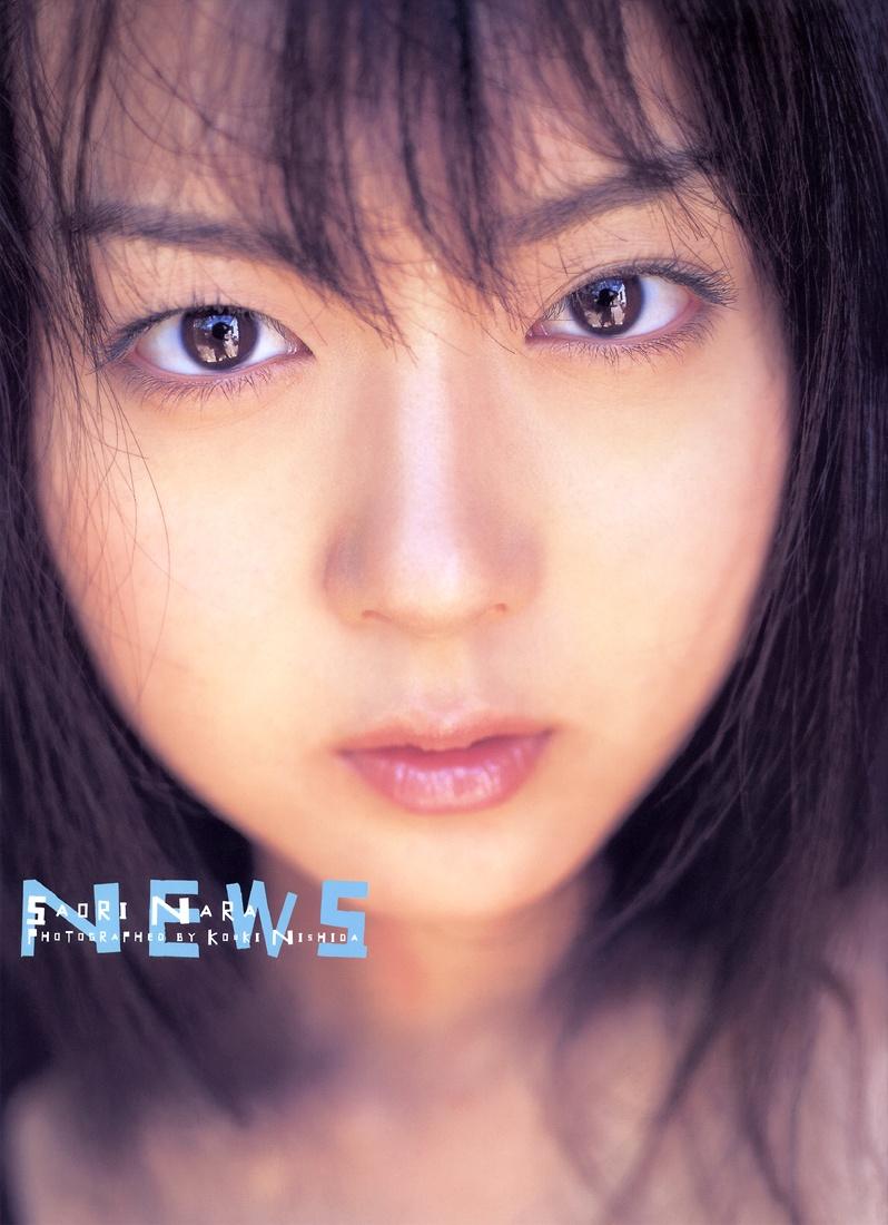Cute Teens Nozomi Kurahashi Rika Nishimura