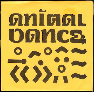 Animal Dance - Fake / Sterile Mecca (1983)