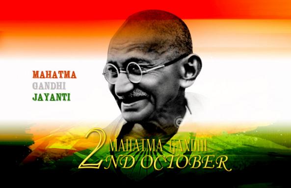 गांधी जयंती की शुभकामनाएं