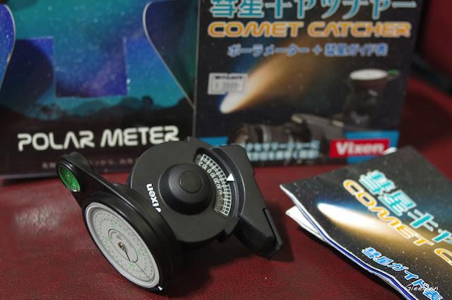 Polar meter ,又名comet catcher。
