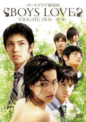 Boys love 2, film