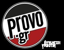 provo.gr