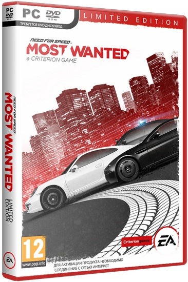 NEED FOR SPEED:MOST WANTED L.E-REPACK | Skidrow Games