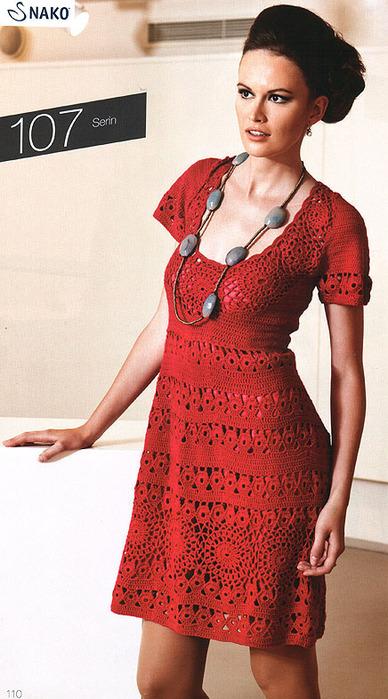 Красное платье. 64166
