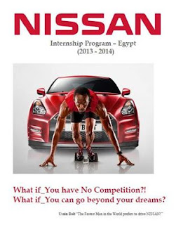 "NISSAN Motor Egypt Internship Program ""NMEG-IP"" (2013-2014)"