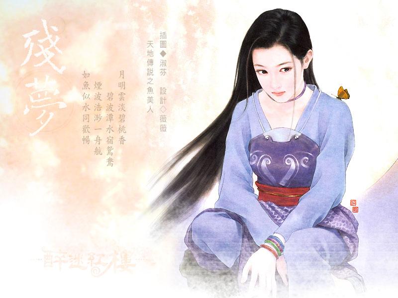 Imagens de lindas japonesas para decoupage e diversos outros tipos ...