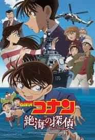 Thám Tử Conan: Mắt Ngầm Trên Biển - Detective Conan Movie 17: Private Eye In The Distant Sea