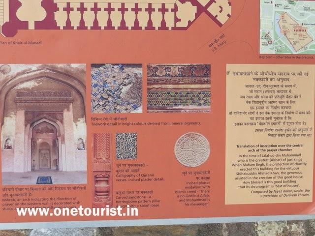 Shershah darwaja and mosque ,Delhi  शेरशाह दरवाजा और मस्जिद