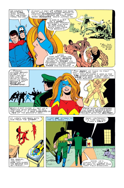 Captain America (1968) Issue #331 #260 - English 17