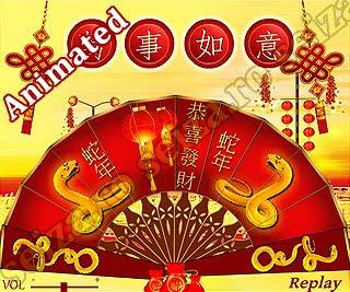 Tarjeta animada para el Año Nuevo chino 2013 (el Año de la Serpiente)
