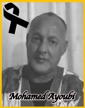 Honneur au martyr Mohamed El Ayoubi !
