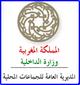 لائحة المقبولين في الاختبار الكتابي لمباريات التوظيف بالجماعات المحلية التي أجريت في يناير 2012  3abea6028b47f0e24233f03a767d39bc823e52f2