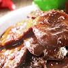 Recipe makes Semur Jengkol