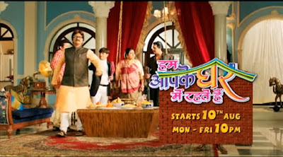 'Hum Aapke Ghar Mein Rehte Hai' Sab Tv Show wiki Story |Cast |Timings |Promo |Title Song