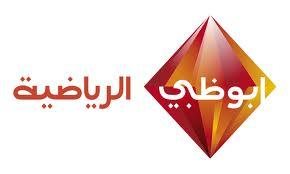 Abu Dhabi Sport TV 1