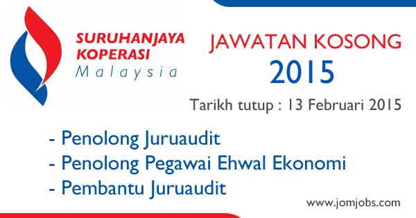 Jawatan Kosong Suruhanjaya Koperasi Malaysia - SKM 2015
