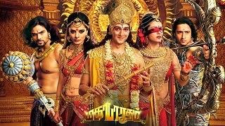12-09-2014 – Mahabharatham