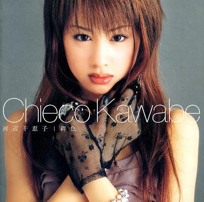 http://2.bp.blogspot.com/-5mrU90yQ0Vk/TeeyBa_yqcI/AAAAAAAAAeY/OsAew2GAe2k/s400/ohsho+chieco+kawabe.jpg