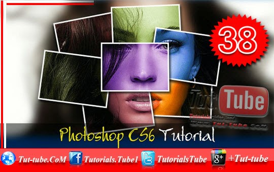 Photoshop CS6 Tutorial - 38 - How to Edit Your Selection