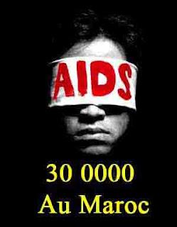 مرض سيدا sida صور مرض الايدز،الايدز في المغرب