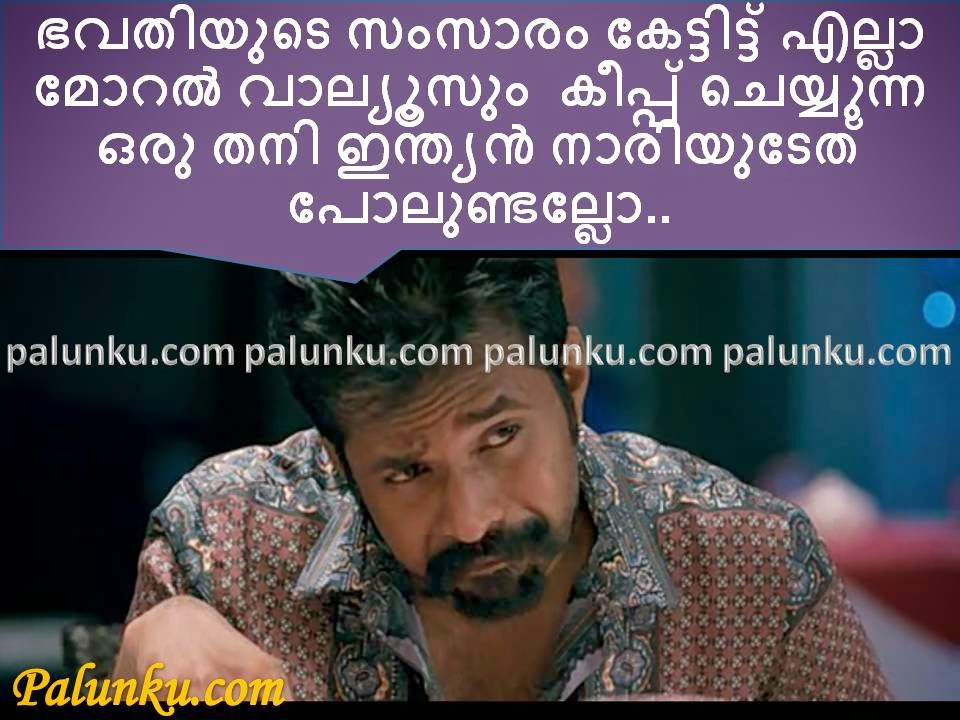 Movie Poster Malayalam Movie Poster of Comedy