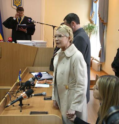 Фото Укринформ:приговор Юлии Тимошенко