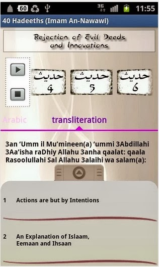 hadith application