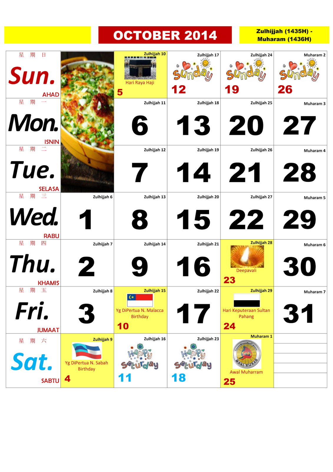 "Calendar Kuda : Search results for ""calendar download print malaysia"