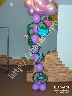 дерево из шаров с ягодами и цветами