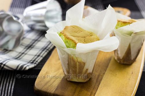 Pandan Wrapped Cakes02