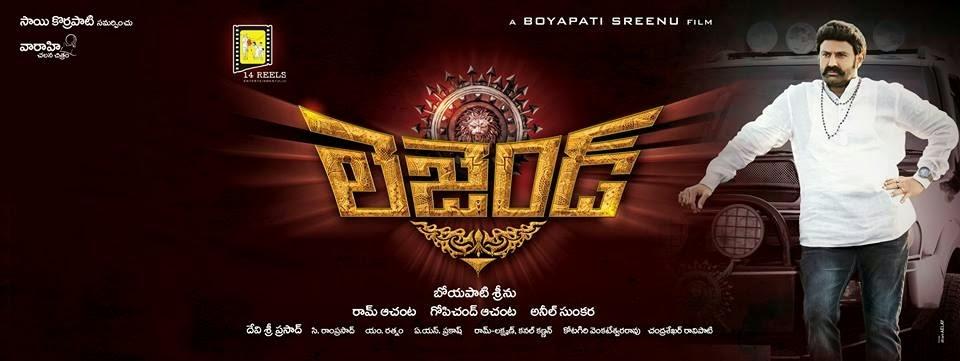 Legend Telugu movie Songs download