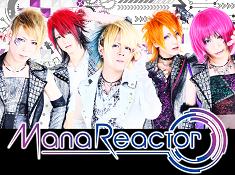 ManaReactor