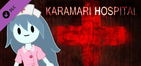 SHOJS Karamari Hospital PC Game Free Download