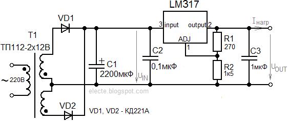 Стабилизатором LM317 можно