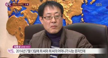 كيم هيون جونغ