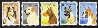 1996年カンボジア王国 ラフ・コリー ラブラドール・レトリーバー ドーベルマン ジャーマン・シェパード ボクサーの切手