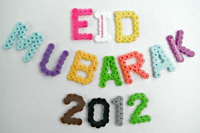 Eid Mubarak Wallaper 8
